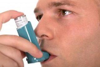 Tratamentos naturais para curar os sintomas da asma