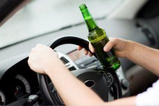 Visão noturna é prejudicada pelo excesso de álcool, aponta estudo