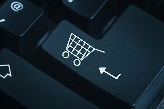 Compra de baicuru pode ser facilitada por meio da sua busca também em lojas de vendas na web