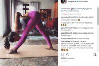 Grávida de quase 6 meses, atriz Isis Valverde mostra rotina de exercícios