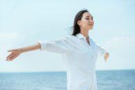 Crise de ansiedade: técnicas de respiração para controlar os sintomas